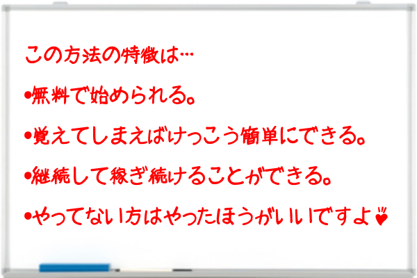 FBボード.png
